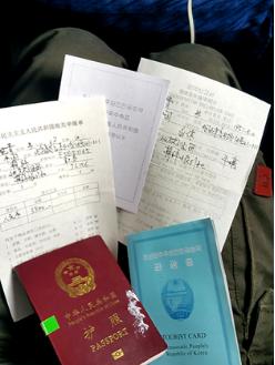 朝鲜摄影游