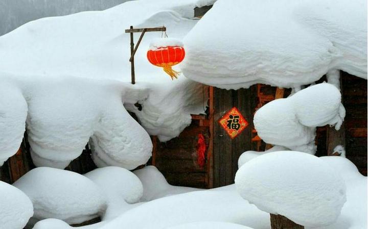 雪乡蘑菇屋